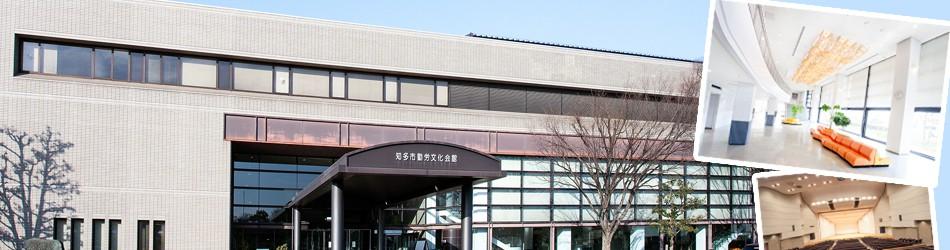 勤労文化会館前ビュー